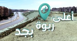 أسعار شقق جاردينيا2 بمدينة العبور